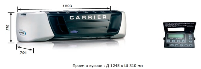 Carrier S-550