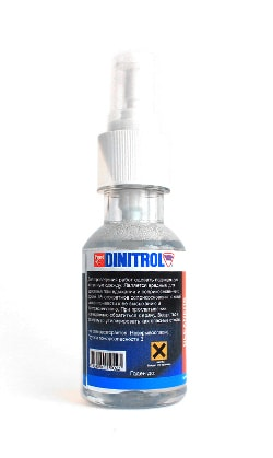 Купить Dinitrol Autocleaner (100 мл, банка) Очиститель кузова