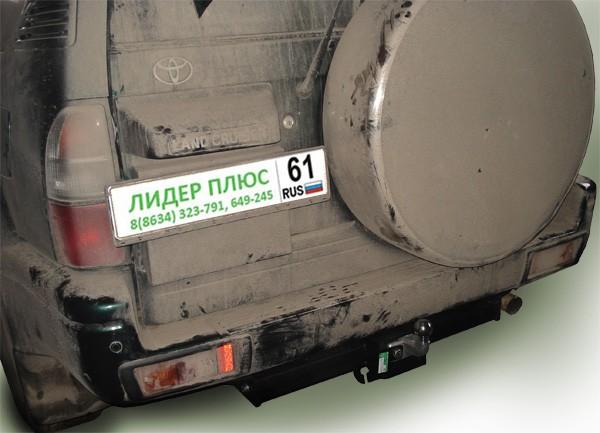 Купить Фаркоп для автомобиля TOYOTA LAND CRUISER PRADO (90) (J9) 1996-2002 (5 дверей) T109-F