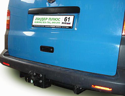 Купить Фаркоп для автомобиля VOLKSWAGEN TRANSPORTER T5 2003-2009 (7HA; 7HH) (фургон закрытый) V111-F