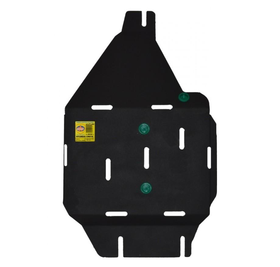 Купить HYUNDAI CRETA (4WD, 2016-...) - Защита топливного бака