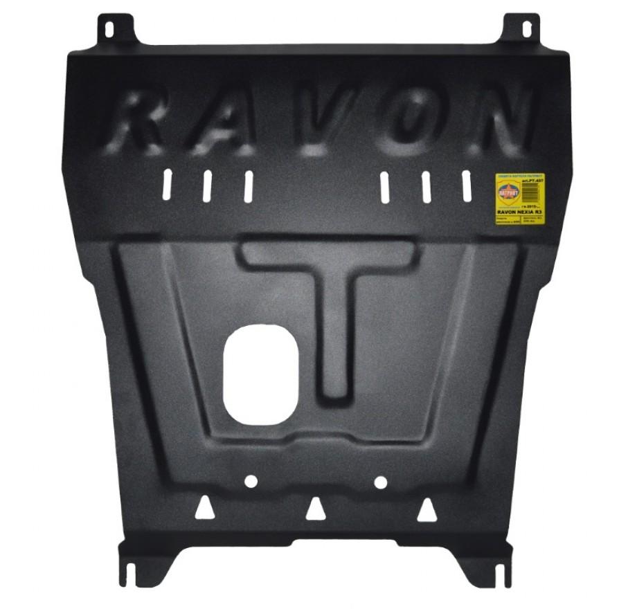 """Купить RAVON NEXIA R3 (2015-...) - Защита картера двигателя и КПП """"Стандарт"""""""
