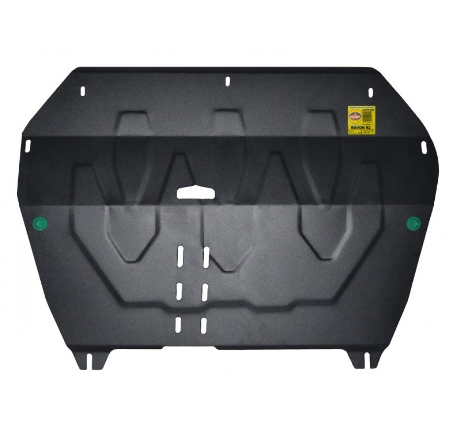 Купить RAVON R2 (2015-...) - Защита картера двигателя и КПП