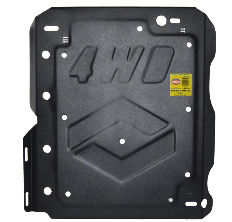 Купить RENAULT DUSTER (сталь, 2011-..., 4WD) - Защита топливного бака